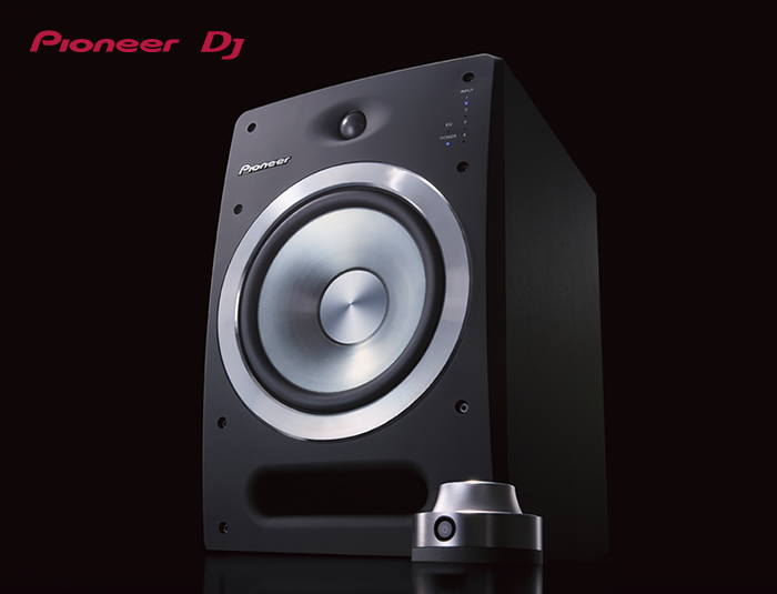 Tech news the wait is over active reference speaker for dj producer