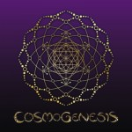 Celebrate the end of the Mayan Calendar (not the world) with Cosmogenesis