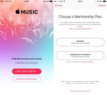Apple Music Software