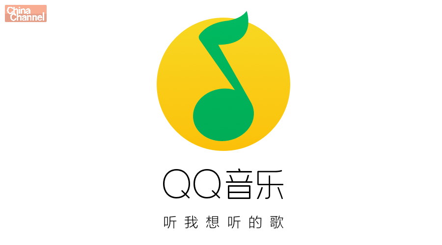 qq music china�s version of spotify is making money