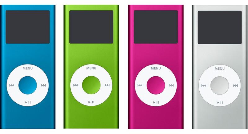 MP3 music