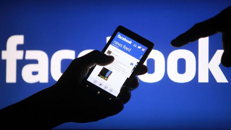 Facebook trial